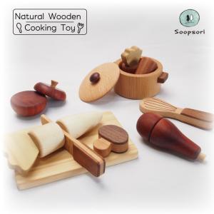 木のおもちゃ おままごと ◆ 野菜 くだもの 5種セット ◆...