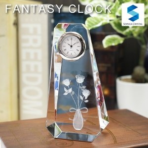 新築祝い 開店祝い 名入れ 記念品 クリスタル 時計 プレゼント ギフト 記念 結婚祝い 誕生日 周年記念 ファンタジークロック 時計 DC-1 薔薇 名 sophia-crystal