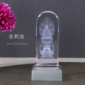 クリスタル 癒しのお仏像 DB-1 座釈迦 現代仏壇によく合うモダンなデザインです 名入れ記念品|sophia-crystal