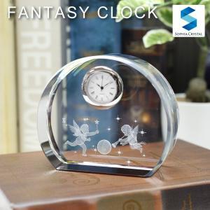結婚祝い ウェディング ギフト プレゼント 名入れ 名前入り オリジナル 時計 誕生日 結婚 お祝い DC-7 エンジェル 名入れ無料 名入れ記念品 sophia-crystal