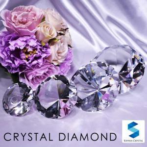 クリスタル ダイヤ オブジェ SY ダイヤモンド 記念品 ギフト名入れ無料 ペーパーウェイト 文鎮 記念品 結婚祝い 誕生日 プロポーズ 開店祝い ネイルアート|sophia-crystal