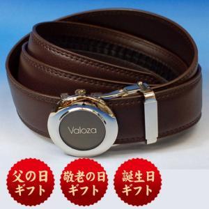 ギフトに最適 特許取得済み 快適ワンタッチベルト 1A-VC 茶スーツにも最適な紳士ベルト(ビジネスベルト対応)敬老 還暦祝い 父の日 誕生日 包装 ギフト・記|sophia-crystal