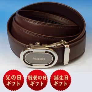 ギフトに最適 特許取得済み 快適ワンタッチベルト 2A-VC 茶スーツにも最適な紳士ベルト(ビジネスベルト対応)敬老 還暦祝い 父の日 誕生日 包装 ギフト・記|sophia-crystal