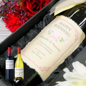 ホワイトデー ワイン バルディビエソ 赤 白 お酒 名入れ 和紙ラベル 誕生日 結婚祝い 記念品 還暦祝い 退職祝い ゴルフ プレゼント ギフト bal-lab|sophia-crystal