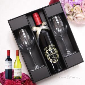 母の日 ワイン ペアグラスセット バルディビエソ S10 お酒 名入れ 誕生日 結婚祝い 記念品 還...