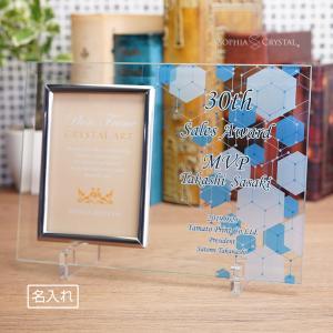 名入れ 還暦 お祝い クリスタル フォトフレーム 古希 喜寿 金婚式 銀婚式 退職祝い 名入れ 名前入り オリジナル ギフト プレゼント DF-1 sophia-crystal