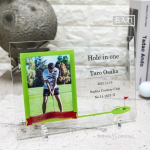 ゴルフ フォトフレーム DFS-1-golf 名入れ 写真立て ホールインワン エイジシュート 還暦 退職 誕生日 記念品 ギフト プレゼント お祝い おしゃれ|sophia-crystal