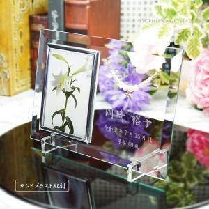 位牌 フォトフレーム FH-5-jw ガラス 写真立て 仏具 仏壇 夫婦 連名 戒名 供養 49日 俗名 彫刻 シンプル ジュエリー パール FH-5P|sophia-crystal