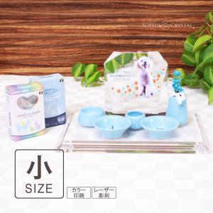 ペット位牌セット KP-3-ASET(小) 仏具 ペットメモリアル クリスタル 仏壇 供養 葬儀 写真 カラー 両面印刷 スワロフスキー レーザー 彫刻 おもいでのあかし|sophia-crystal