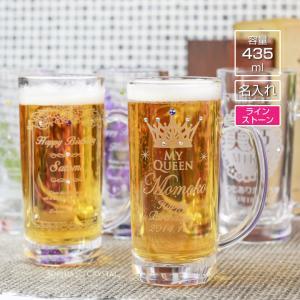 ビールジョッキ ビアグラス ladys-bj-1 日本製 名入れ スワロフスキー 誕生日 結婚祝い 就職祝い 内祝い 贈り物 両親 ギフト|sophia-crystal