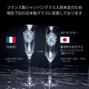 名入れ シャンパンとグラスセット お酒 モエ エ シャンドン フランス産 誕生日 結婚祝 周年記念 記念品 お酒 プレゼント スワロフスキー デコ シャンパン|sophia-crystal|02