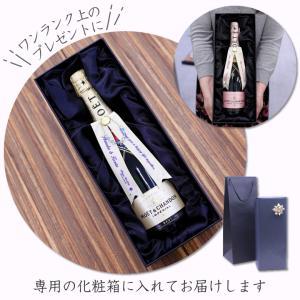 モエ エ シャンドン ワイン 名入れリボン フランス産 誕生日 結婚祝い 周年記念 記念品 退職祝い お酒 プレゼント ギフト  スワロフスキー デコ シャンパン|sophia-crystal|10