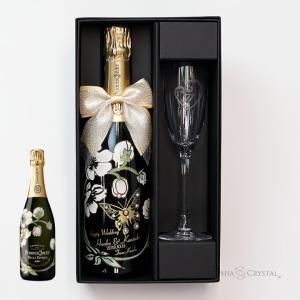 母の日 シャンパン グラス1脚セット ペリエ ジュエ ベル エポック お酒 名入れ 誕生日 結婚祝い 記念品 プレゼント スワロフスキー デコ シャンパン sophia-crystal