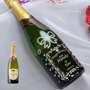 ホワイトデー ワイン ロジャーグラートS150  お酒 名入れ 誕生日 結婚祝い 記念品 退職祝い プレゼント ギフト ボトル スワロフスキー デコ シャンパン|sophia-crystal