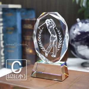 名入れ無料 記念品 トロフィー ゴルフ クリスタル クリスタルトロフィー 名入れ プレゼント 優勝 トロフィー コンペ ホールインワン 記念品 SS-1C(小)|sophia-crystal