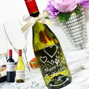 ホワイトデー ワイン バルディビエソS150  赤 白 お酒 名入れ 誕生日 結婚祝い 記念品 退職祝い プレゼント ギフト ボトル スワロフスキー デコ シャンパン|sophia-crystal