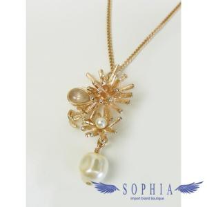 シャネル 12A サンゴモチーフ ネックレス ピンク[4]|sophianetshop