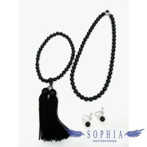 黒珊瑚 3点セット ネックレスxイヤリングx数珠 木箱入り[4]|sophianetshop