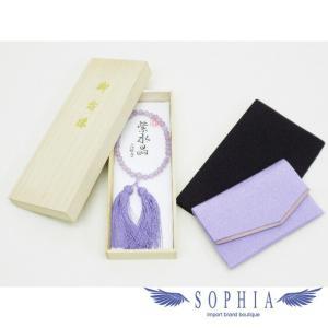 紫水晶 念珠セット 数珠x数珠入れxふくさ[4]|sophianetshop