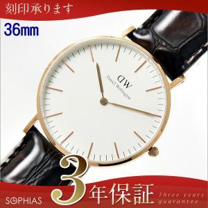 ダニエル ウェリントン 0510DW (DW00100038) クラシック ヨーク ローズ ユニセックス腕時計 36mm (長期保証3年付)|sophias