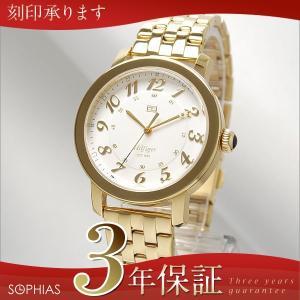 トミー ヒルフィガー 1781233 TOMMY HILFIGER クオーツ レディース 腕時計 (ST) (長期保証3年付) sophias