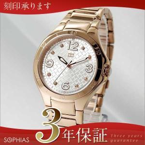 トミー ヒルフィガー 1781316 TOMMY HILFIGER クオーツ レディース 腕時計 (ST) (長期保証3年付) sophias