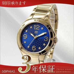 トミー ヒルフィガー 1781317 TOMMY HILFIGER クオーツ レディース 腕時計 (ST) (長期保証3年付) sophias