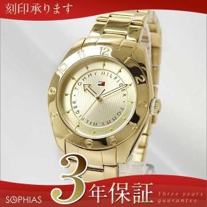 トミー ヒルフィガー 1781357 TOMMY HILFIGER クオーツ レディース 腕時計 (ST) (長期保証3年付) sophias