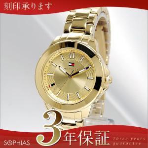 トミー ヒルフィガー 1781413 TOMMY HILFIGER クオーツ レディース 腕時計 (ST) (長期保証3年付) sophias