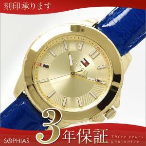 トミー ヒルフィガー 1781431 TOMMY HILFIGER クオーツ レディース 腕時計 (ST) (長期保証3年付) sophias