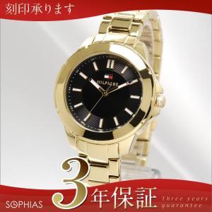 トミー ヒルフィガー 1781434 TOMMY HILFIGER クオーツ レディース 腕時計 (ST) (長期保証3年付) sophias