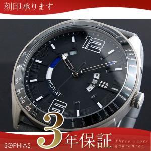 トミー ヒルフィガー 1790799 TOMMY HILFIGER クオーツ メンズ 腕時計 (長期保証3年付) sophias