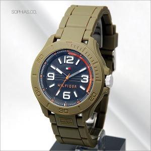 トミー ヒルフィガー 1790943 TOMMY HILFIGER クオーツ メンズ 腕時計 (ST) (長期保証3年付) sophias