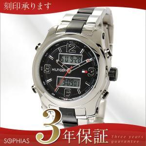 トミー ヒルフィガー 1790949 TOMMY HILFIGER アナデジ メンズ クロノグラフ 腕時計 (ST) (長期保証3年付) sophias