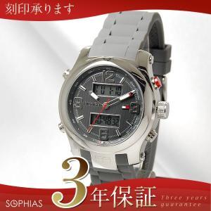 トミー ヒルフィガー 1790957 TOMMY HILFIGER クオーツ メンズ 腕時計 (ST) (長期保証3年付) sophias