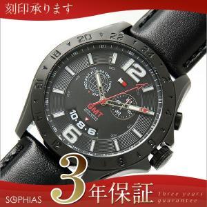 トミー ヒルフィガー 1790972 TOMMY HILFIGER クオーツ メンズ 腕時計 (ST)(SB) (長期保証3年付) sophias