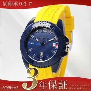 トミー ヒルフィガー 1791043 TOMMY HILFIGER クオーツ メンズ 腕時計 (ST) (長期保証3年付) sophias