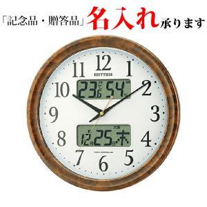 リズム時計 電波掛時計 4FY617SR23 自動点灯機能付 ピュアカレンダー M617SR 木目仕上|sophias