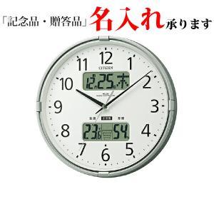 シチズン 電波掛時計 4FY618-019 環境目安表示付 インフォームナビF|sophias