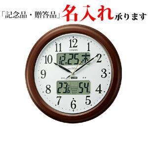 シチズン 電波掛時計 4FY620-006 環境目安表示付 インフォームナビEX|sophias