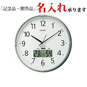 シチズン 電波掛時計 4FY621-019 環境目安表示付 インフォームナビS|sophias