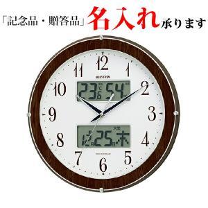 リズム時計 電波掛時計 4FY622SR23 自動点灯機能付 ピュアカレンダー622 木目仕上|sophias
