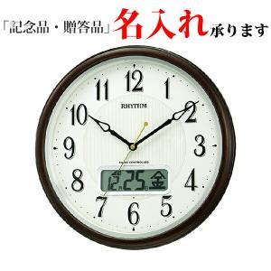 リズム時計 電波掛時計 4FYA03SR06 自動点灯機能付 ピュアカレンダー M03SR 茶|sophias