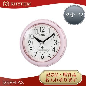 リズム時計 デイリー 4KG711DN13 クオーツ時計 アクアパークDN ピンク 強化防滴・防塵|sophias