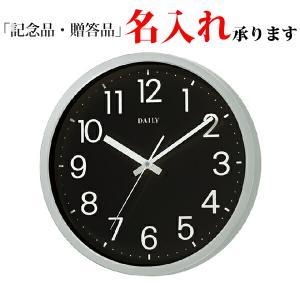 リズム時計 デイリー 4KGA06DN02 クオーツ掛時計 フラットフェイスDN 黒|sophias