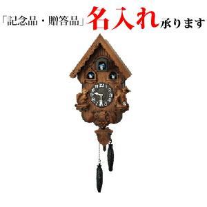 リズム時計 クオーツ鳩時計 4MJ221RH06 カッコーパンキーR|sophias
