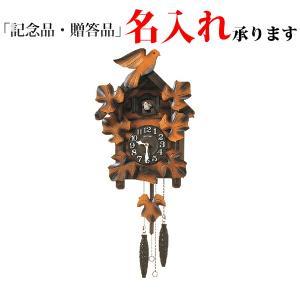 リズム時計 クオーツ鳩時計 4MJ234RH06 カッコーメイソンR|sophias