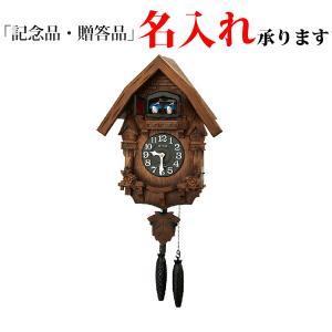 リズム時計 クオーツ鳩時計 4MJ236RH06 カッコーテレスR|sophias