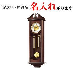 リズム時計 振り子クオーツ柱時計 4MJ742RH06 キャロラインR|sophias