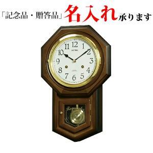 リズム時計 振り子クオーツ柱時計 4MJ770RH06 フィオリータR|sophias